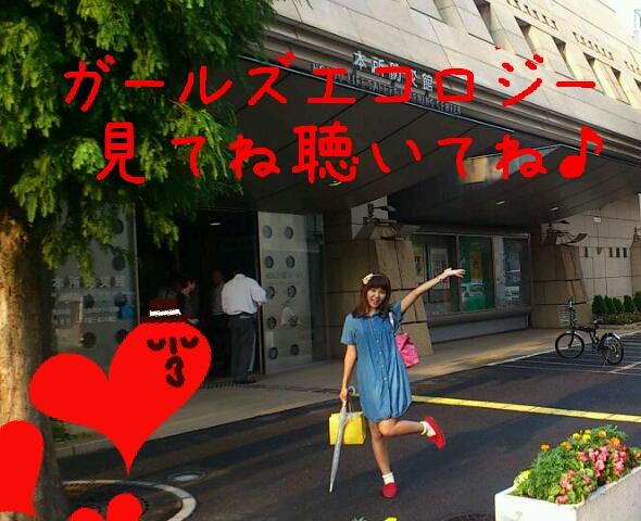 尾崎由衣の画像 p1_7